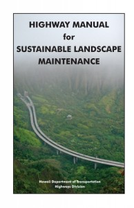 HDOT Landscape Manual Cover