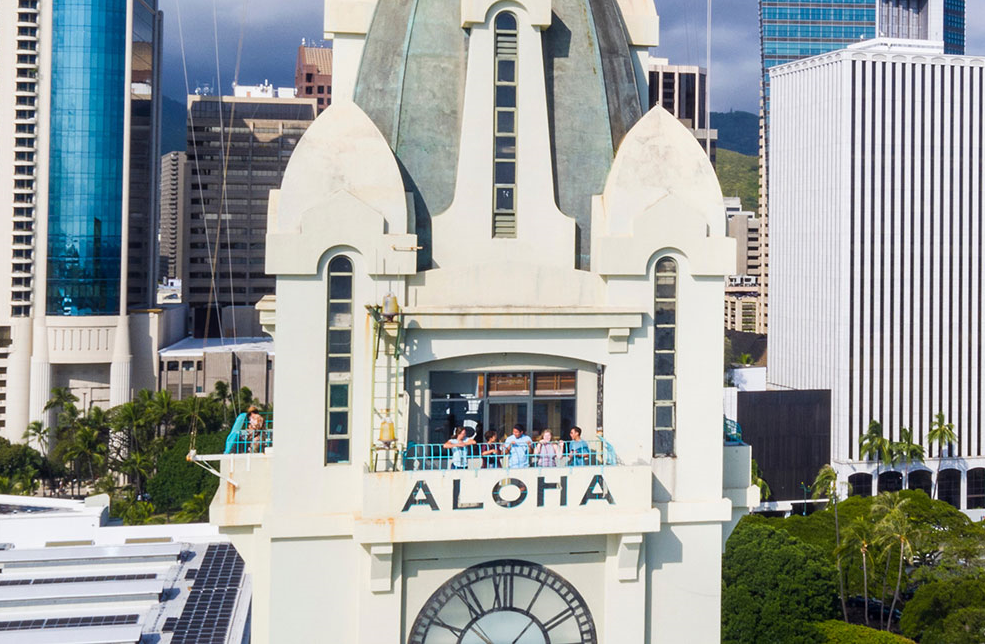 Aloha Tower Deck