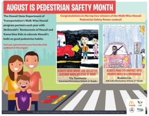 August is Pedestrian Safety Month